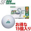 ★あす楽対応★DDHツアースペシャルSF ゴルフボール【15個入り】