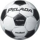 モルテン フットサル ボール ペレーダフットサル 検定球 F9P4001