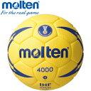 モルテン ハンドボール ボール 2号 ヌエバX4000 検定球 国際認定球 H2X4000