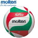 モルテン バレーボール ボール 5号 ソフトサーブ V5M3000
