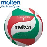 モルテン バレーボール ボール 5号 バレー V5M4000の画像