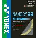 Ynx-nbg982-528