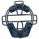 ○SSK(エスエスケイ) 野球 キャッチャー 少年硬式用 マスク CKMJ5310S-70
