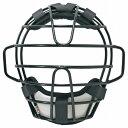 ○SSK(エスエスケイ) 野球 キャッチャー 少年軟式用 マスク(C 号球対応) CNMJ110CS-9096