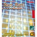 ○Nittaku(ニッタク) ベストアンチ NR8540