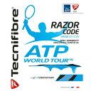 ○ブリヂストン 硬式テニスストリング ガット テニクファイバー レーザーコード 1.25 TFG514-BL
