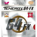 ○Butterfly(バタフライ) テナジー64FX 05920-006