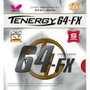 ○Butterfly(バタフライ) テナジー64FX 05920-278