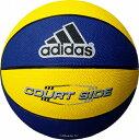 ☆adidas(アディダス) ゴムバスケットボール コートサイド 5号球 青×黄 AB5122BY
