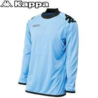 ☆Kappa(カッパ) ゴールキーパー ゲームシャツ  FMJG7019 NABの画像