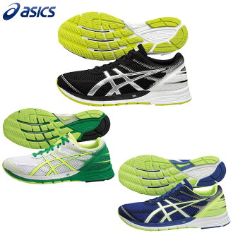 ◇ 13S2 asics GELFEATHER GLIDE-WIDE ゲルフェザー glide wide TJR401 men's fs3gm