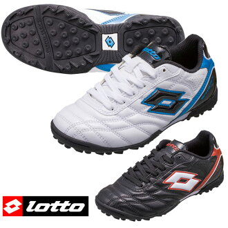 ★50% OFF LOTTO( lot) studio pro sima VII TF JR training shoes youth LSS8626