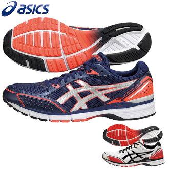 ◇ ( ASICS ) 13S2 asics racing shoes light racer TS 2-wide TJL418 unisex fs3gm