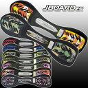 ◇送料無料Jボードが進化した!JBOARD EX ジェイボードEXキャリーバッグプレゼント