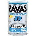 楽天アネックススポーツ部活応援セール! SAVAS(ザバス) ウエイトダウン ヨーグルト味 336g(約16食分) CZ7045 【筋肉をキープしたまま、減量したい方に。】