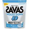 ◇部活応援サマーセール!SAVAS(ザバス) ウエイトダウン ヨーグルト味 1050g(約50食分) CZ7047 【筋肉をキープしたまま、減量したい方に】