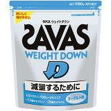 ◇部活応援セール!SAVAS(ザバス) ウエイトダウン ヨーグルト味 1050g(約50食分) CZ7047 【筋肉をキープしたまま、減量したい方に】