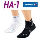 【メール便配送 代引不可】 ZAMST(ザムスト) HA-1...