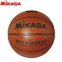 【スマホエントリーでP10倍★3/25(土)10:00〜4/1(土)9:59】 ○ミカサ ミニバスケットボール 検定球5号 BDY2000 小学 MIKASA