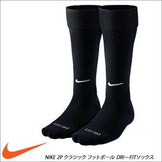 ○ 16SP 耐克 (Nike) 2 P 經典足球直接還原鐵適合襪 SX4650-001 男裝