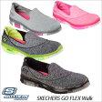 ○16SS スケッチャーズ ウィメンズ GO FLEX Walk レディースシューズ スリッポン スニーカー 14010