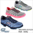 ○16SS スケッチャーズ ウィメンズ GO FLEX Walk - Ability レディースシューズ スリッポン スニーカー 14011
