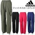 ★15SS adidas(アディダス) W Fitness カーゴパンツ KBZ84 レディース