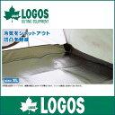 ◇LOGOS ロゴス テントぴったりALマット・XL 73832815 冷気をシャットアウト 凸凹を軽減