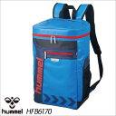 ★最終処分スペシャルプライス★★16SS hummel(ヒュンメル) バックパック HFB6044