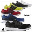 ○16FW adidas(アディダス) Galaxy 3 メンズシューズ ランニングシューズ  AQ6539 AQ6540 AQ6541 AQ6542 AQ6545 AQ6546