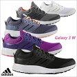 ○16FW adidas(アディダス) Galaxy 3 W レディース シューズ AQ6555 AQ6556 AQ6557 AQ6558 AQ6561