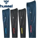 ★15FW hummel(ヒュンメル) ジュニア ウインドブレーカー パンツ ピステパンツ トライアルパンツ hummel HJW5160