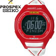 ☆SEIKO(セイコー) プロスペックス スーパーランナーズ スマートラップ 東京マラソン2016限定モデル ランニングウォッチ 腕時計 PROSPEX SBEH007
