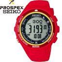 ☆SEIKO(セイコー) プロスペックス アルピニストウォッチ 腕時計 アルプスの少女ハイジ限定モデル SEIKO PROSPEX SBEK005