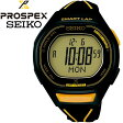 ☆SEIKO(セイコー) プロスペックス スーパーランナーズ スマートラップ ランニングウォッチ 腕時計 PROSPEX SBEH003
