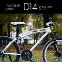 D14porcelain