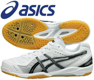 ◇Asics (asics) table tennis shoes attack SP2 TPA328 is unisex