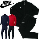 ○NIKE(ナイキ) サッカー トレーニングウェア 上下セット メンズ DRI-FIT ACADEMY 16 ニットトラック スーツ2 808757