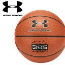 アンダーアーマー バスケットボール 7号 1318942 メンズ