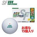 DDHツアースペシャルSF ゴルフボール【15個入り】