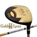 球桿(男用) - Lynx Golf リンクス Golden Lynx2(ゴールデンリンクス2) フェアウェイウッド