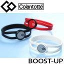 【ゆうパケット配送】 スポーティーな磁気健康ギア コラントッテ BOOST-UP ブーストアップ