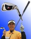 ★あす楽対応&送料無料★ 【Mr.Golf POWER STRIKE LONG】ミスターゴルフ パワーストライクロングプロゴルファー推薦 スイング練習具