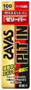 ◇部活応援セール!SAVAS(ザバス) ザバス ピットイン ゼリーバー アップル風味(50g×16個) CZ5362