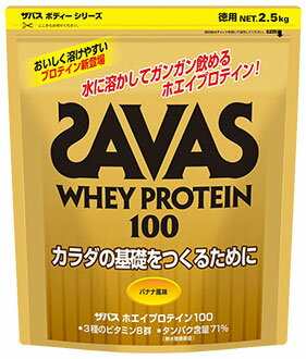 -25% Off for a limited time-Sabbath ( SAVAS ) Sabbath whey protein 100 banana flavor (2.5 kg) CZ7379