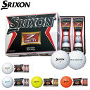 ★あす楽対応★スリクソン NEW Z-STAR XV ゴルフボール 1ダース(12P) SRIXON 2015モデル