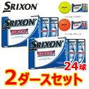 ★あす楽対応&送料無料★★2ダースセット★スリクソン SRIXON AD333 ゴルフボール 2ダース 2014年モデル 日本仕様 在庫限り