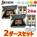 ★あす楽対応&送料無料★★2ダースセット★スリクソン NEW Z-STAR ゴルフボール 2ダース(24球) SRIXON 2015モデル