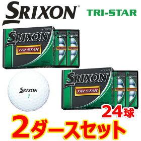 ★あす楽対応&送料無料★★2ダースセット★スリクソントライスターゴルフボール2ダースセット(24球)2014年モデルSRIXONTRI-STAR