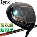 【超短尺高反発ドライバー】 Lynx Golf リンクスゴルフ PARALLAX VS(パララックスVS) ドライバー
